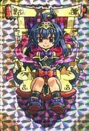 流星 110 [★] : 転生幼姫イルミナ(アナザーカード)