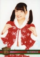 """Kawai Kurumi / upper body · costume red / white · two-handed ribbon · """"Merry Christmas"""" / official photograph"""