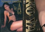 105: Misako Yasuda / Special Card (Golden Pushing) / Young Sunday Harvest Collection Misako Yasuda