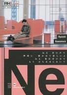 038 : 河村隆一/河村隆一 2001 1st stage「深愛」 会場限定販売トレーディングカード