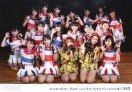AKB48/集合(村山チーム4)/横型・2018年10月4日 村山チーム4「手をつなぎながら」18:30公演・2Lサイズ/AKB48劇場公演記念集合生写真