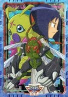 SP-18 [スペシャルカード] : 強靭への進化