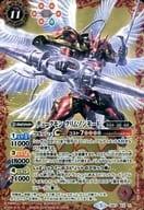 CB07-XX01 [XX] : デュークモン クリムゾンモード