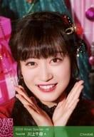 A: Kawakami Chihiro / 2018 Xmas Special-rd Random Raw Photo