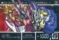 0-19 [プリズム] : 騎士ユニコーンガンダム
