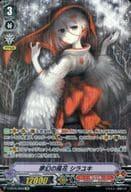 V-BT04/OR02[OR]:夢幻の風花 シラユキ