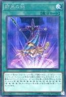 20TH-JPC12[シク]:師弟の絆