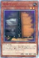 20TH-JPC82[20thシク]:増殖するG