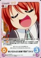 "MH-006 [C]: Senpai style wind blows ""detective"" ""Nero"""