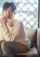 """Chino Aiori / Photo collection """"LETTERS"""" Gomez privilege"""