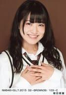 Ueda Rie / NMB 48 × B. L. T. 2015 02 - BROWN 39/103 - C