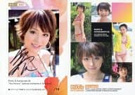 Photo&Autograph 06 : ☆平野綾/直筆サイン入り生写真カード/HIT'S LIMITED 平野綾 第2弾