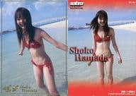 SP1-04: Shoko Hamada / Special Card (Golden Pushing) / Sabra COLLECTION TRADING CARD Shoko Hamada