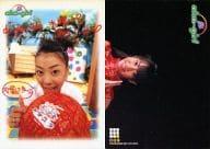 028: Oh Girl Grape / Ari yuu / Regular Card / Oha-girl Grape Trading Collection