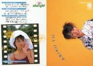 036: My girlfriend / Ariyu Yu / Regular card / Oha-girl Grape Trading collection