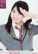 Yamamoto Hitomi / 2012 January-rd Vol.24