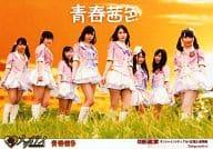 """Megurai / gathering (8 people) / horizontal type · costume White · pink · sunset / CD """"Youth Akane"""" Shinseido Sunshine City Alpa store purchase benefit"""