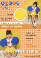 C-4 : 横山ルリカ/コスチュームカード(/150) /横山ルリカオフィシャルカードコレクション「るりんこ姫襲撃」