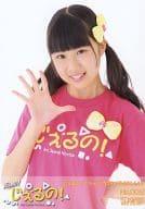 NO.002: Jealous! / Iso-chan / Tjeolu! T-shirt bromide 2014.11
