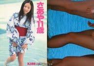 1/3 : 紗綾/DVD「さあや11歳」初回封入特典トレカ