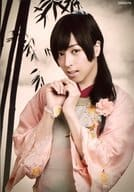 """Aoi Shota (Kaguya) / upper body · Japanese clothing pink · two handed fitting · character shot / stage """"PRINCE KAGUYA"""" S official fan club pre-order reservation privilege bromide"""