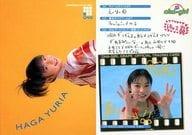 045: Girl Girl Grape / Yuka Haga / Regular Card / Oha-girl Grape Trading Card Collection