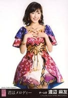 "Watanabe Mayu /你是Melody精選會員/ CD""你是一個旋律""戲劇委員會獎誕生照片"