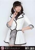 "Kurokawa Hazuki / Knee / ""AKB 48 Group Tokyo Dome Concert ~ Do not do? Do not announce absolute graduation?"" Venue Limited Raw Photo (Group Concert ver)"