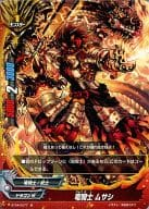 BT04/0077 [並] : 竜騎士 ムサシ