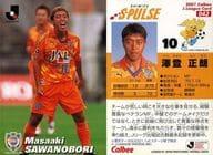 駿河屋 -<中古>42 [Jリーグ選手カード] : 澤登 正朗 (スポーツ)