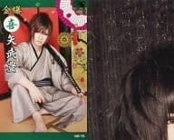 14B-Y4 : 喜矢武豊/「ゴールデンボンバー 全国ツアー2014 キャンハゲ」トレカ
