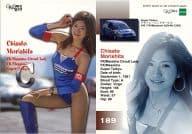 189 : 森下ちさと(森下千里)/GALS PARADISE CARDS 2001 RACE QUEEN COLLECTION Series2