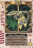 ハート4 : FLOAT/フロートドラゴンフライ