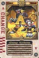 ワイルドA : CHANGE/チェンジケルベロス(金)