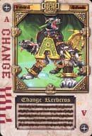 ワイルドA : CHANGE/チェンジケルベロス(緑)