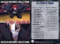 108 : CHU-BURA09