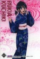 SP73: Kushiki Rukia