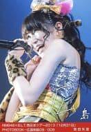 "Yoshida Shuri / NMB 48 × B. L. T. West Japan Tour 2013 ""December 31"" PHOTOBOOK - Hiroshima Takeshi 09/2009"