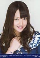 SUPER ☆ GiRLS / Kaede Kaede / Bust Up / SUPER ☆ GiRLS ~ New Year Concert 2012 ~ Vol.1 / Vol.2 2012.1.5 @ Shinjuku BLAZE