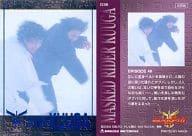 D36 : [EPISODE 48]ン・ダグバ・ゼバ/五代雄介
