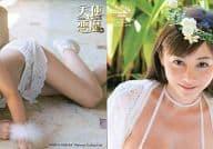 RG02 : 杉原杏璃/レギュラー/プラチナボックス「杉原杏璃~天使と悪魔~」トレーディングカード