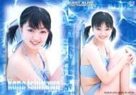 046 : 仲根かすみ/LAST ALIVE CAST トレーディングカード