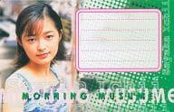 No.46 : 市井紗耶香/PRINAME PETIT モーニング娘。 1998