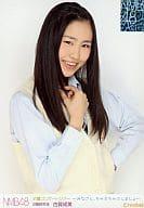 Koga Narumi / Kinki Concert Tour ~ Everyone, Shabakachi Let's Shop ~ Venue Limited Life Photo