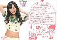PCCA-03169 : アイドリング!!!/三宅ひとみ/目には青葉 山ホトトギス 初恋