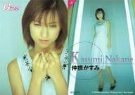 09 : 仲根かすみ/Girls ! vol.4 ORIGINAL CARD