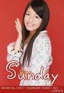 Yamada Mio / SKE48×BLT2011 CALENDAR-SUN 31/031