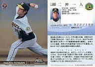 139 : 二神一人(ルーキーパラレル)(/100)