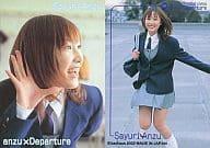 052 : 杏さゆり/レギュラーカード/オフィシャルトレーディングカード anzu×Departure