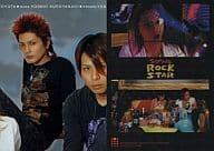 "038: Regular card / SOPHIA TOUR 2002 ""HARD"" Official trading card"